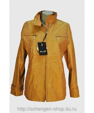 Женская куртка Feyem Vic оранж